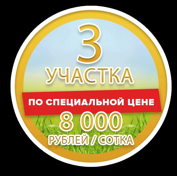 Vsplyvashka-курск-32