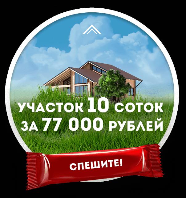 Vsplyvashka_4-курск