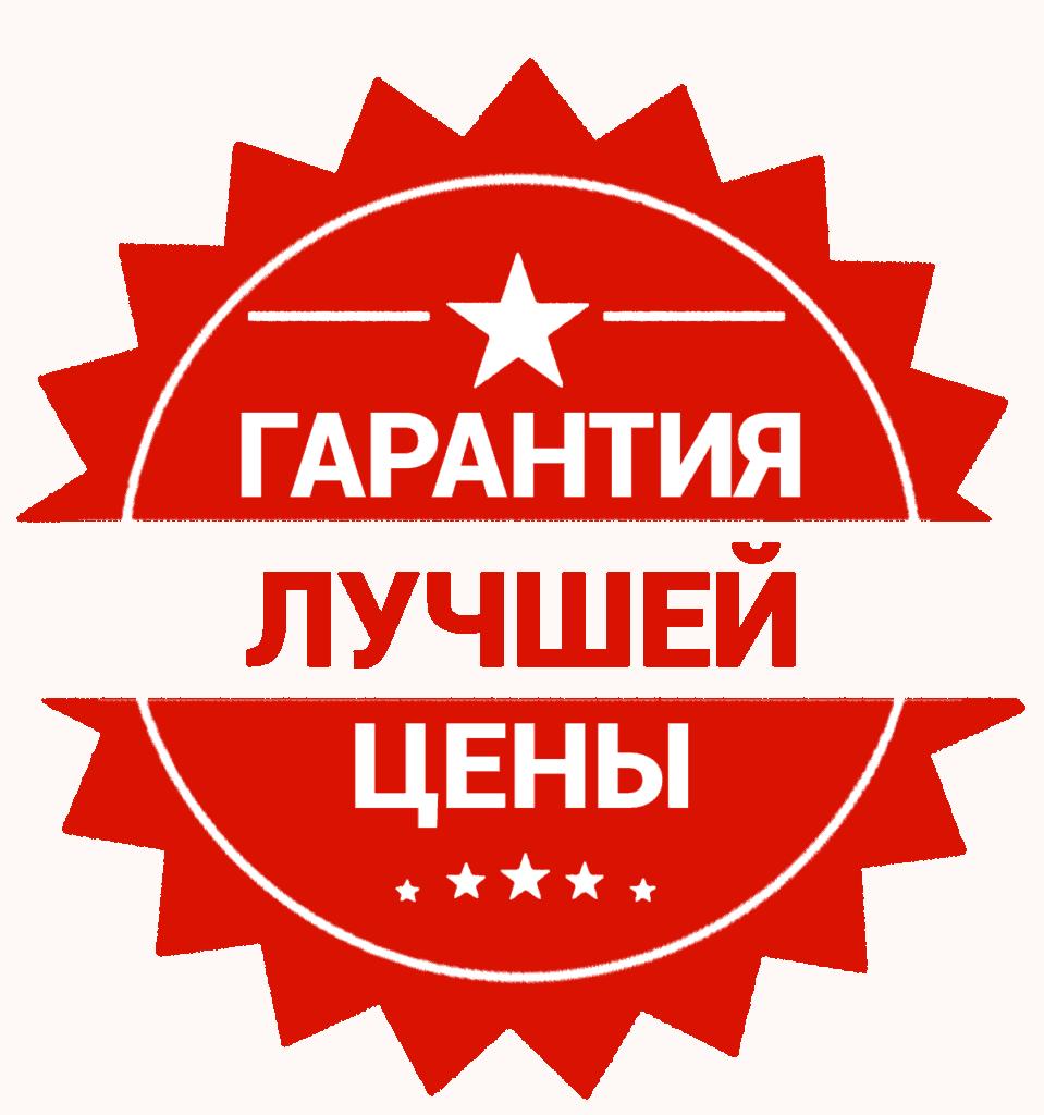знак-кроп